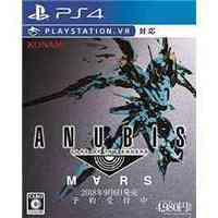 ANUBIS ZONE OF THE ENDERS : M∀RS 通常版 の画像