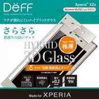 DG-XZSM2FSV Hybrid 3D Glass Screen Protector for Xperia XZs マット ウォームシルバーの画像