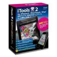 iToolsR2 for iPhone4/iPodTouch/iPad CT1454の画像